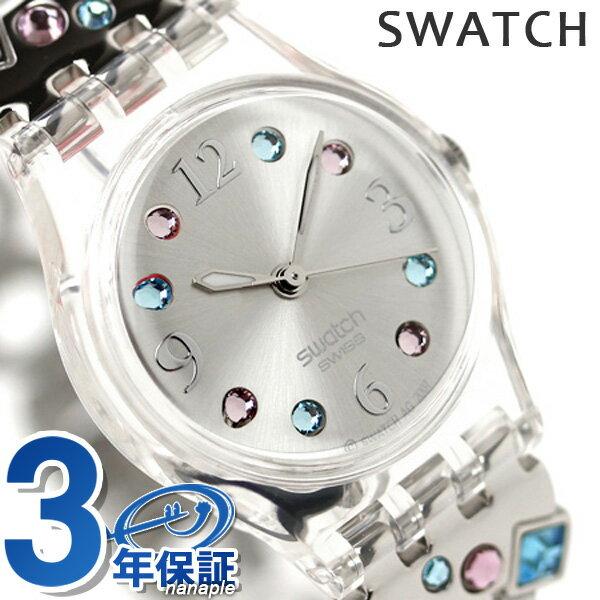 スウォッチ SWATCH 腕時計 スイス製 メンソール・トーン LK292G 時計【あす楽対応】