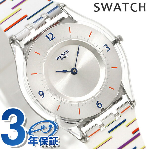 スウォッチ SWATCH 腕時計 スイス製 スキン クラシック 34mm SFE108 時計