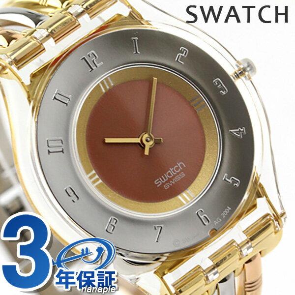【エントリーだけでポイント3倍 27日9:59まで】 スウォッチ SWATCH 腕時計 スイス製 スキン レディース SFK240B 時計