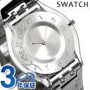 今なら店内ポイント最大49倍! スウォッチ SWATCH 腕時計 スイス製 スキン シルバー SFK300G 時計【あす楽対応】