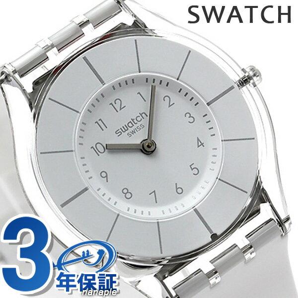 スウォッチ SWATCH 腕時計 スイス製 スキン SFK360 時計【あす楽対応】