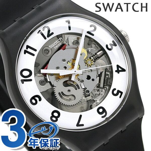 スウォッチ SWATCH 腕時計 スイス製 オリジナル ニュージェント SUOB134 時計【あす楽対応】