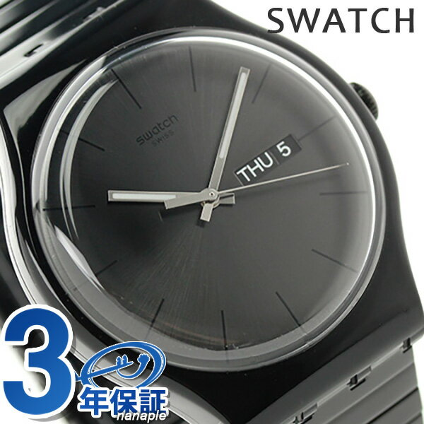 【当店なら!さらにポイント+4倍!21日1時59分まで】 スウォッチ SWATCH 腕時計 スイス製 オリジナル ニュージェント SUOB708A クオーツ オールブラック 時計【あす楽対応】