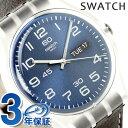 【500円割引クーポンが使える】 スウォッチ SWATCH 腕時計 スイス製 オリジナル ニュー ジェント デイリー・フレンド …