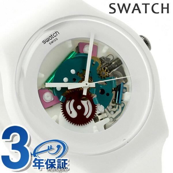 スウォッチ SWATCH 腕時計 スイス製 ニュージェント ホワイト ラッカード SUOW100 時計【あす楽対応】