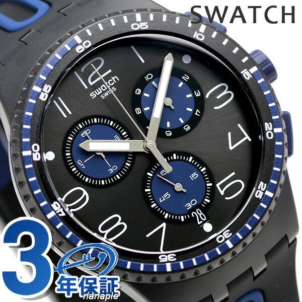 スウォッチ SWATCH 腕時計 オリジナルス クロノグラフ プラスチック 42mm SUSB406 時計【あす楽対応】