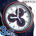 スウォッチ SWATCH 腕時計 スイス製 オリジナル クロノグラフ 42mm メンズ SUSN412 時計【あす楽対応】