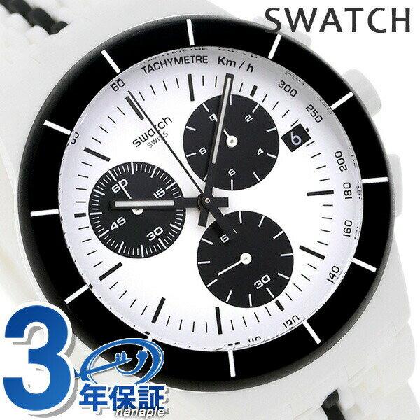 スウォッチ SWATCH 腕時計 スイス製 オリジナル クロノ 42mm SUSW407 時計【あす楽対応】