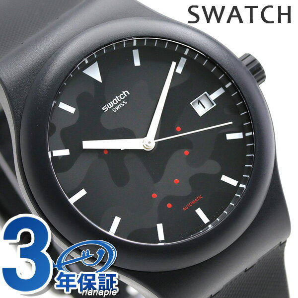 スウォッチ SWATCH 腕時計 オリジナルス システム51 42mm 自動巻き SUTA401 時計【あす楽対応】