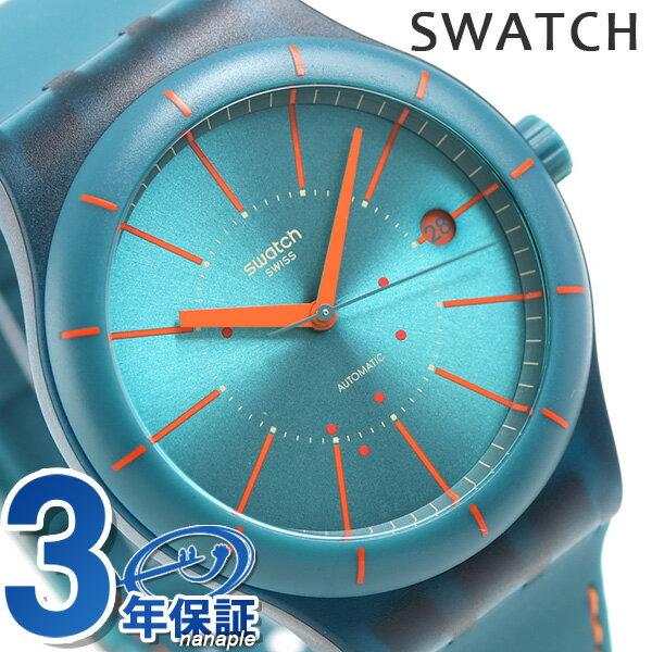 【エントリーだけでポイント3倍 27日9:59まで】 スウォッチ SWATCH 腕時計 オリジナルス システム51 42mm 自動巻き SUTG400 時計