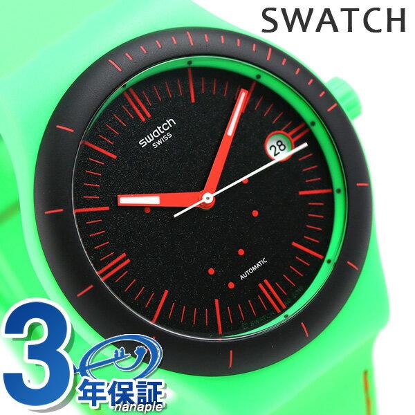 【エントリーだけでポイント3倍 27日9:59まで】 スウォッチ SWATCH 腕時計 オリジナルス システム51 42mm 自動巻き SUTG401 時計