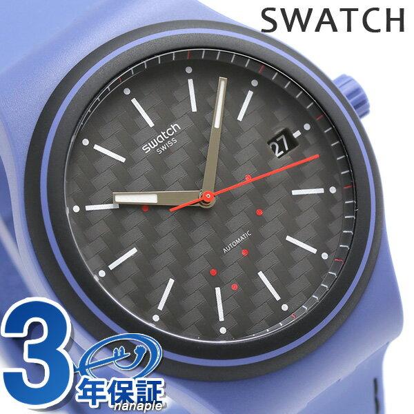 スウォッチ SWATCH 腕時計 オリジナルス システム51 42mm 自動巻き SUTN402 時計【あす楽対応】