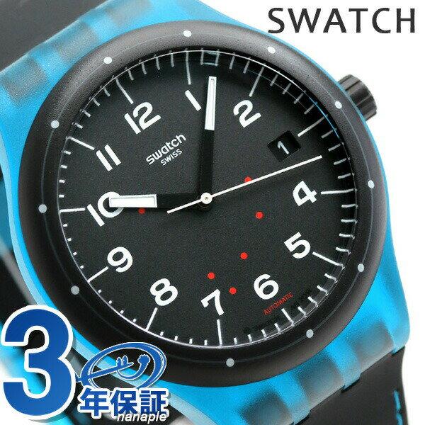 スウォッチ SWATCH 腕時計 オリジナルス システム51 42mm 自動巻き SUTS402 時計【あす楽対応】