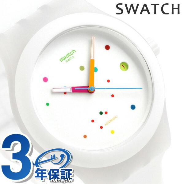 スウォッチ SWATCH 腕時計 オリジナルス システム51 42mm 自動巻き SUTW400 時計【あす楽対応】