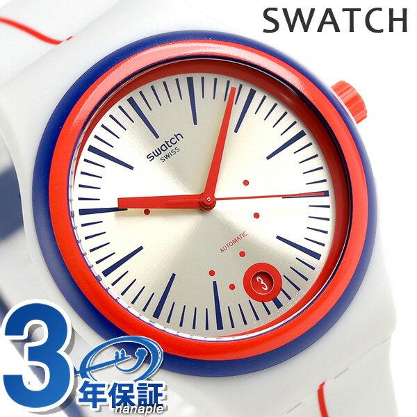 スウォッチ SWATCH 腕時計 オリジナルス システム51 42mm 自動巻き SUTW402 時計【あす楽対応】
