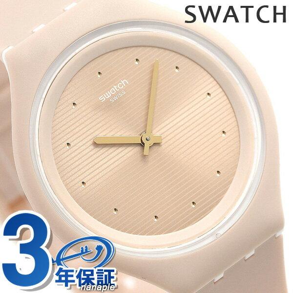 スウォッチ SWATCH 腕時計 スイス製 スキン ビッグ 40mm 薄型 SVUT100 時計【あす楽対応】