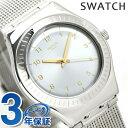 【1日は全品5倍でポイント最大23倍】 スウォッチ SWATCH 腕時計 スイス製 アイロニー ミディアム 33mm YLS187M 時計【あす楽対応】