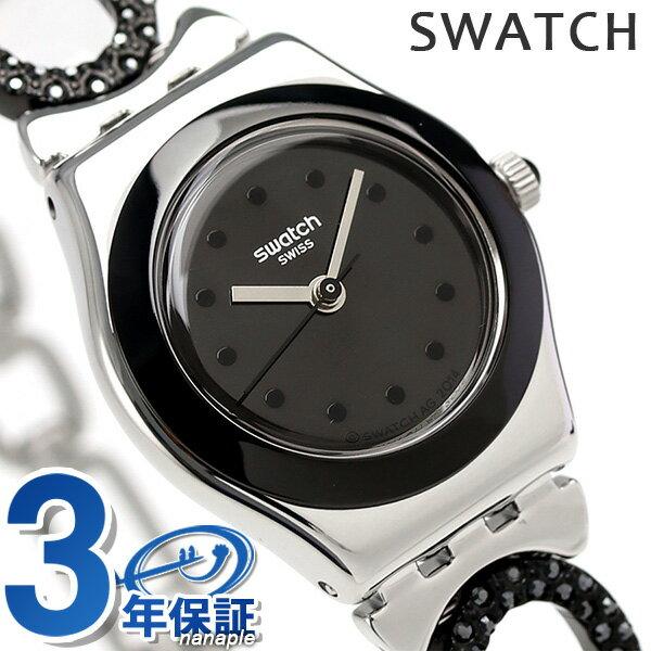 スウォッチ SWATCH 腕時計 スイス製 アイロニー レディース 24mm YSS293G 時計【あす楽対応】