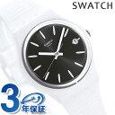 【今なら店内ポイント最大49倍】 スウォッチ SWATCH オリジナルス ジェント アンチスリップ メンズ レディース 腕時計 GW410 ブラック×ホワイト【あす楽対応】