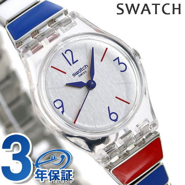 スウォッチ SWATCH オリジナル レディース 腕時計 LK364G シルバー×マリン 時計【あす楽対応】