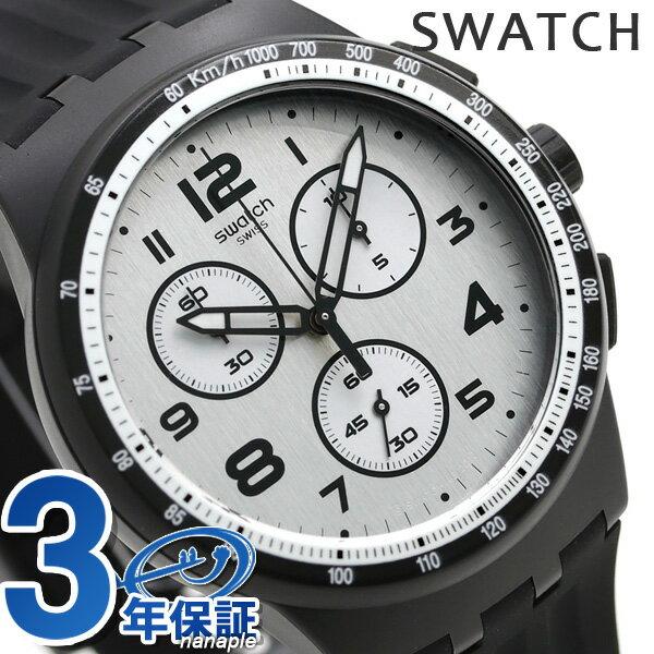 スウォッチ SWATCH オリジナル クロノグラフ メンズ 腕時計 SUSB103 シルバー×ブラック 時計【あす楽対応】