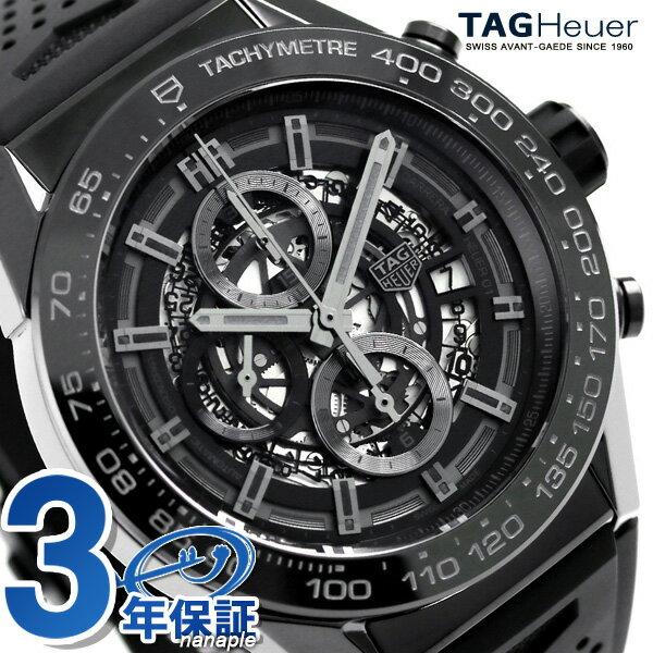 【当店なら!さらにポイント最大+4倍!21日1時59分まで】 タグホイヤー カレラ クロノグラフ 45MM 自動巻き メンズ CAR2A90.FT6071 腕時計 新品 時計【あす楽対応】