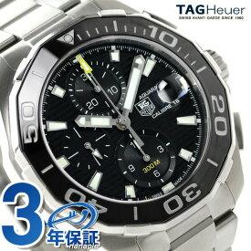 今なら店内ポイント最大49倍! タグホイヤー アクアレーサー 43mm クロノグラフ 腕時計 CAY211A.BA0927 TAG Heuer ブラック 新品 時計【あす楽対応】