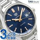 タグホイヤー カレラ 39MM メンズ 腕時計 WAR1112.BA0601 TAG Heuer ブルー×ローズゴールド
