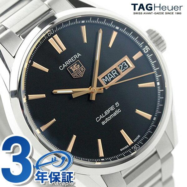 タグホイヤー カレラ キャリバー5 デイデイト 自動巻き WAR201C.BA0723 TAG Heuer メンズ 腕時計 ブラック 新品 時計【あす楽対応】