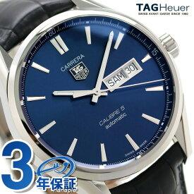 タグホイヤー TAG Heuer カレラ キャリバー5 自動巻き メンズ WAR201E.FC6292 腕時計 時計【あす楽対応】