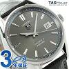 タグホイヤーカレラキャリバー 5 self-winding watch WAR211C.FC6336 TAG Heuer men watch anthrasite