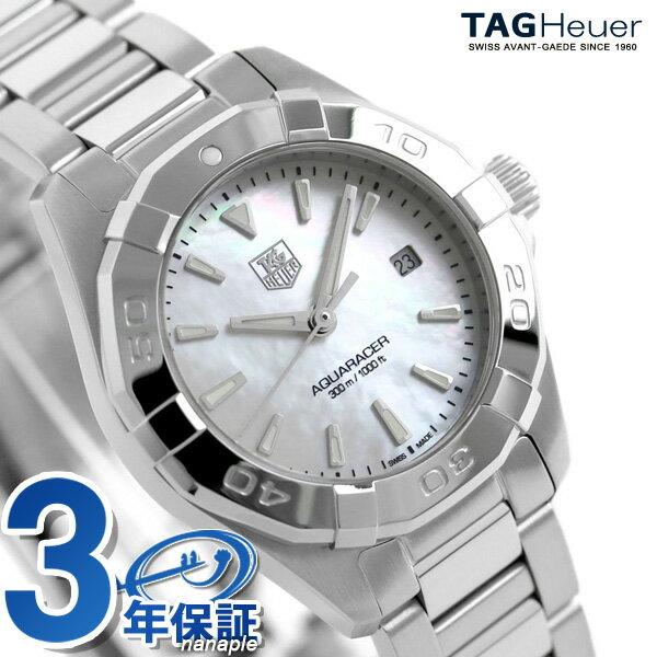 タグホイヤー アクアレーサー 300M クオーツ レディース WAY1412.BA0920 TAG Heuer 腕時計 ホワイトシェル 時計
