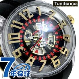 【店内ポイント最大44倍!26日1時59分まで】 テンデンス キングドーム ブラックジャック 50mm メンズ TY023005 TENDENCE 腕時計 マルチカラー 時計