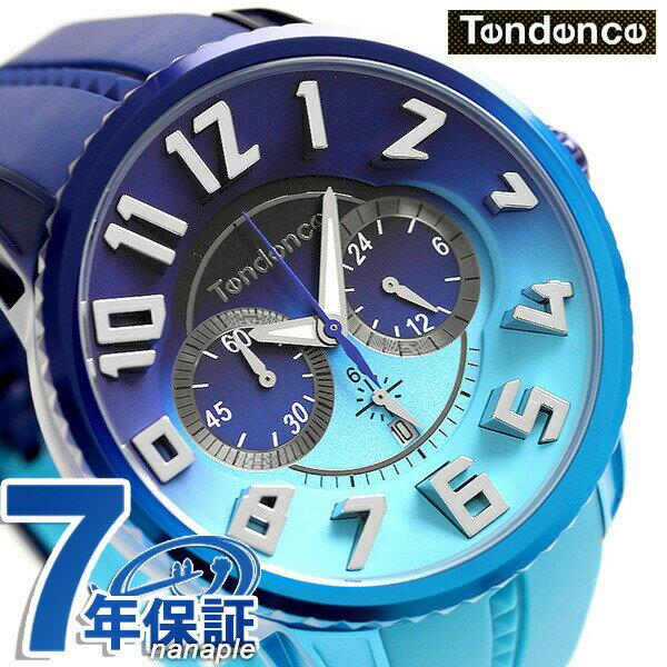 【当店なら!さらにポイント+4倍!21日1時59分まで】 テンデンス ガリバー ディカラー 限定モデル 51mm 腕時計 TY146101 TENDENCE ブルー 時計【あす楽対応】