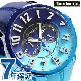テンデンス ガリバー ディカラー 限定モデル 51mm 腕時計 TY146101 TENDENCE ブルー 時計