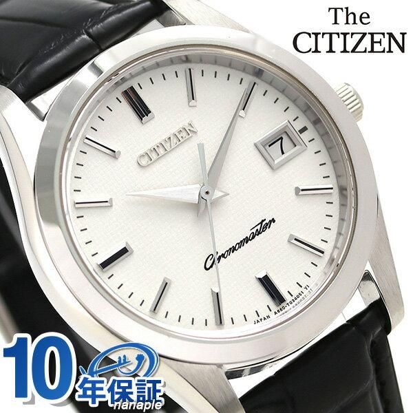 ザ・シチズン クオーツモデル メンズ 腕時計 AB9000-01A THE CITIZEN ホワイト×ブラック 時計【あす楽対応】
