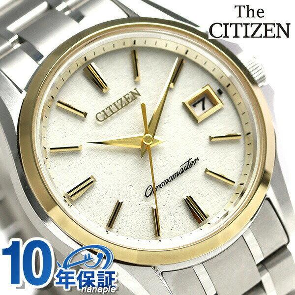 ザ・シチズン ソーラー スーパーチタニウム 和紙文字盤 AQ4024-53Y THE CITIZEN 腕時計 チタン 時計