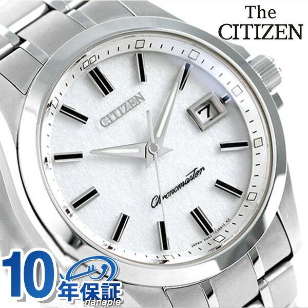 ザ・シチズン エコドライブ チタン 和紙文字盤 メンズ 腕時計 AQ4030-51A ホワイト 時計【あす楽対応】