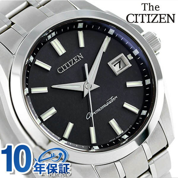 ザ・シチズン エコドライブ チタン 和紙文字盤 メンズ 腕時計 AQ4030-51E ブラック 時計【あす楽対応】