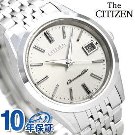 【25日はさらに+13倍で店内ポイント最大51倍】 ザ・シチズン メンズ 腕時計 エコドライブ チタン AQ4041-54A THE CITIZEN ホワイト 時計【あす楽対応】