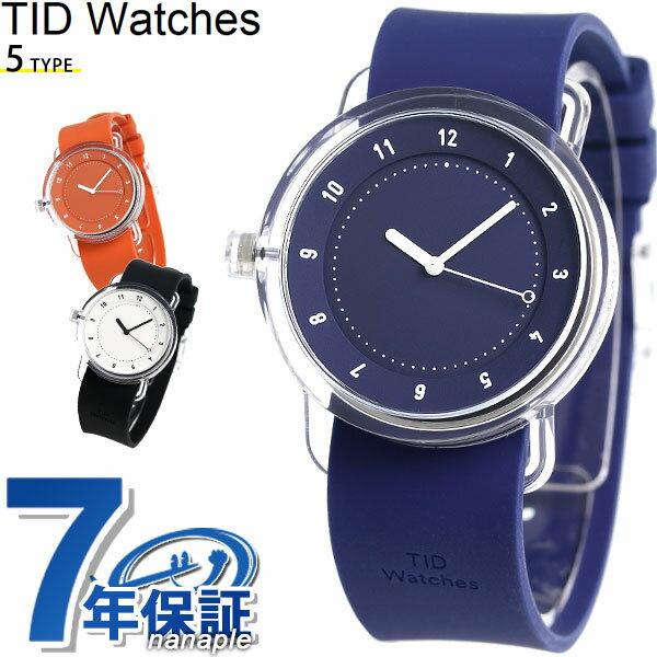 【エントリーでさらにポイント+4倍!26日1時59分まで】 TID watches 時計 No.3 シリコンベルト 38mm TID03 選べるモデル 腕時計【あす楽対応】