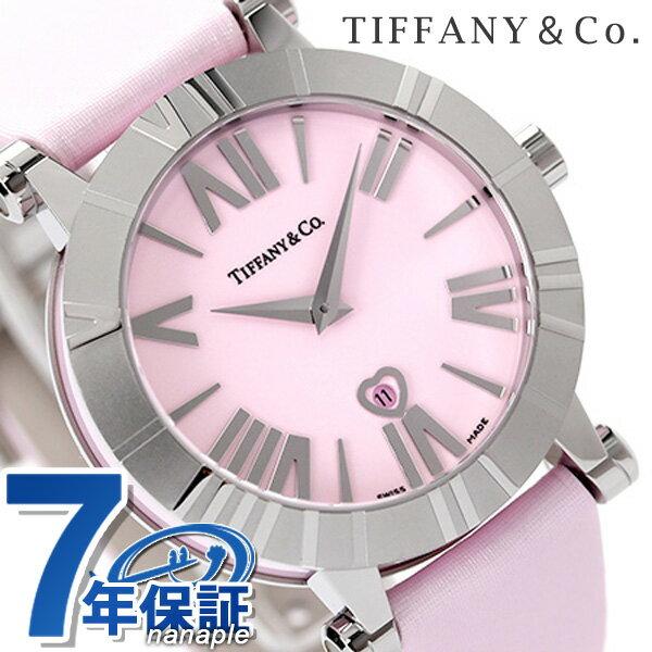 ティファニー アトラス 36mm レディース 腕時計 Z1301.11.11A31A41A TIFFANY&Co. クオーツ ピンク サテンレザー 新品