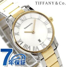 【今なら店内ポイント最大44倍】 ティファニー アトラス ドーム K18YG レディース 腕時計 Z1830.11.15A21A00A TIFFANY&Co. クオーツ シルバー×イエローゴールド メタルベルト 新品