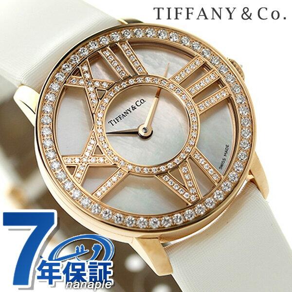 ティファニー アトラス カクテル ラウンド ダイヤモンド Z1900.10.30E91A40B TIFFANY&Co. 腕時計 新品 時計