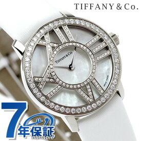 【今なら店内ポイント最大44倍】 ティファニー 時計 レディース ダイヤモンド TIFFANY&Co. アトラス Z1900.10.40E91A40B 腕時計