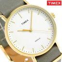 タイメックス ウィークエンダー フェアフィールド メンズ TW2P98000 腕時計 TIMEX クリーム