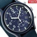 タイメックス MK1 アルミニウム クロノグラフ 40mm TW2R67600 TIMEX メンズ 腕時計 ネイビー 時計【あす楽対応】