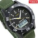 タイメックス 腕時計 メンズ カトマイコンボ 43mm アナデジ TW4B16600 TIMEX ブラック×グリーン 時計