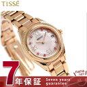 セイコー ティセ ヴィーナススパ クリスマス 限定モデル SWFH066 SEIKO TISSE 腕時計 ピンク