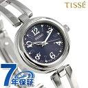 セイコー ティセ 電波ソーラー レディース 腕時計 SWFH069 SEIKO TISSE ネイビー